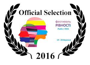 equality-festival-kiev